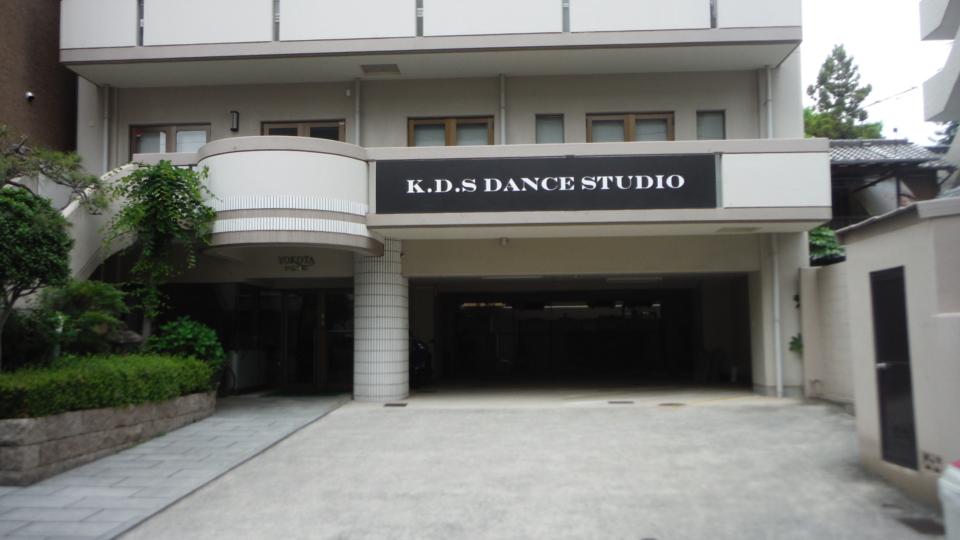 株式会社K.D.S 様