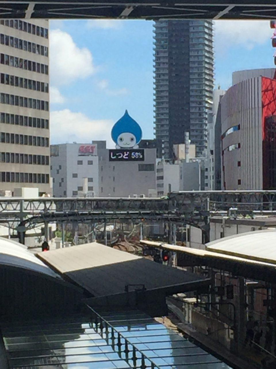 町でみつけたおもしろ看板、おしゃれ看板  ~ 大阪大型看板編 ~