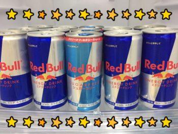 I LOVE♡Red Bull…の巻…